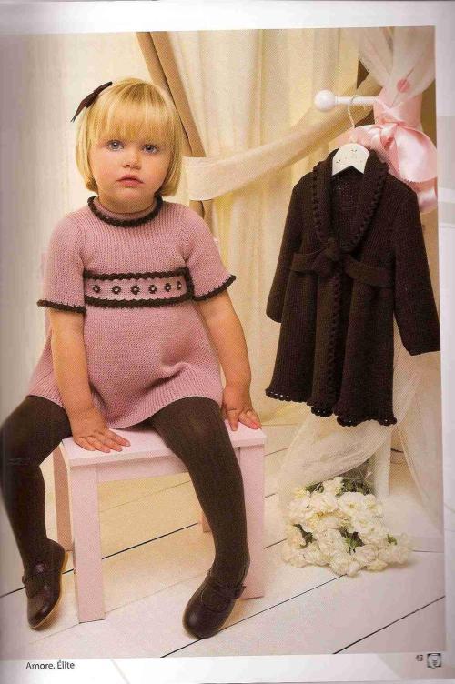 Oso Blanco - Especial Bebés nº 75 -0042