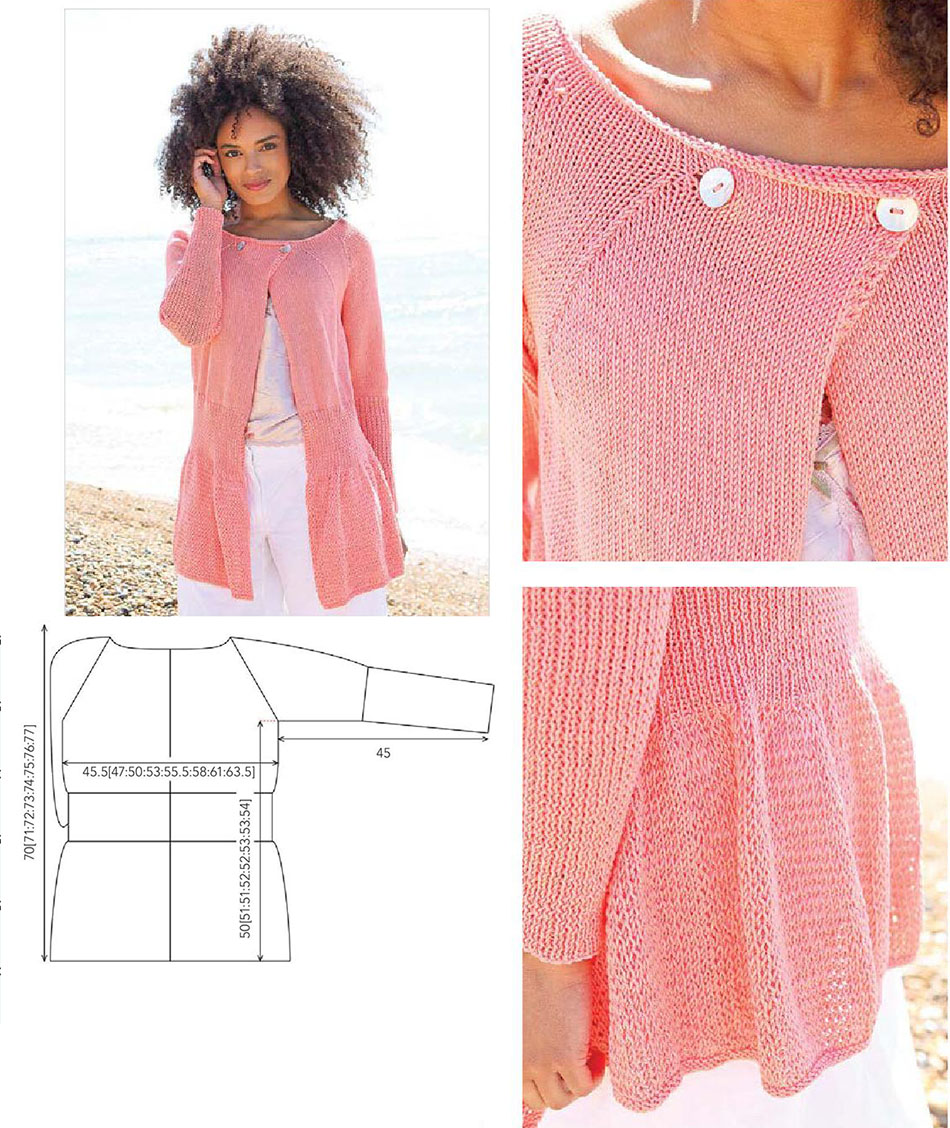 un cardigan color salmone in …9 taglie!